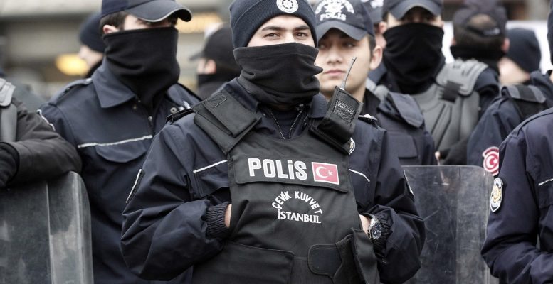 Çevik Kuvvet Polisi Maaşları