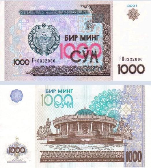 özbekistan sum