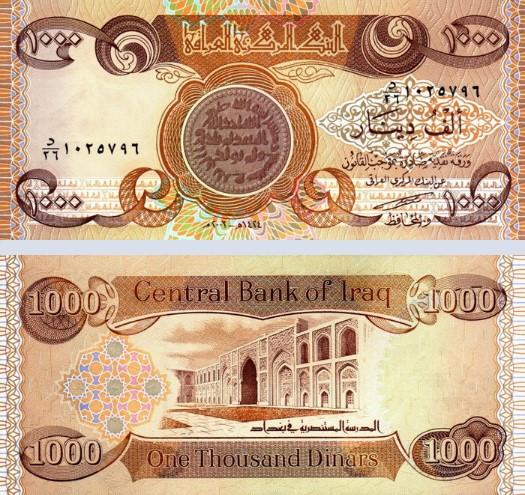 ırak dinar