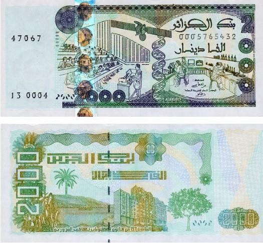 cezayir dinar