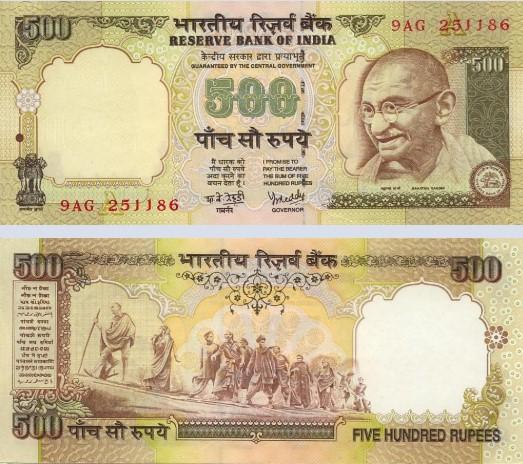 hindistan rupi