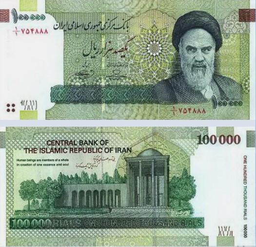 iran riyal