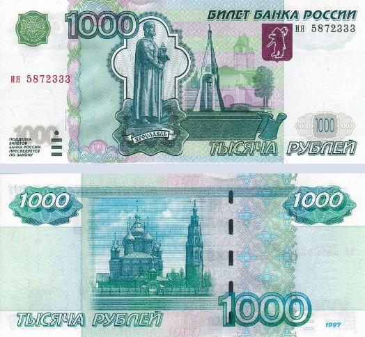 rusya ruble