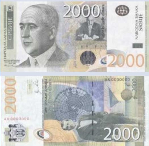 sırbistan dinar