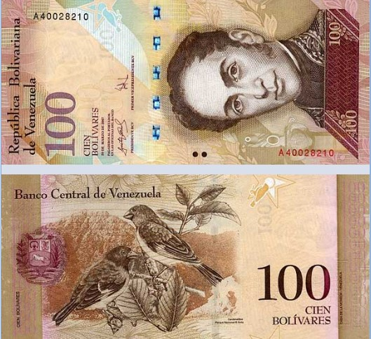 venezuela bolivar