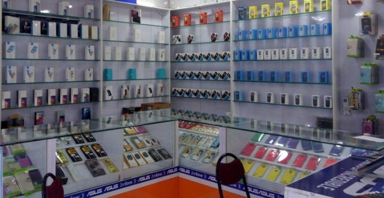cep telefonu dükkanı