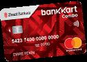 bankkart-combo